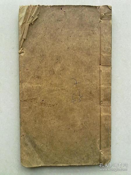 手抄本         写本      民俗类    一厚册