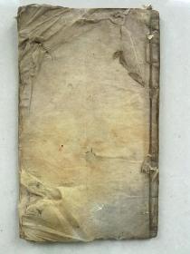 手抄本      写本            前面是名流祭文                    后面是贵州文人诗集