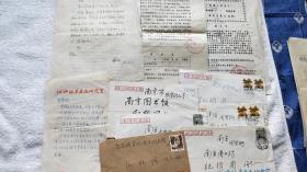 绍兴师专鲁迅研究室(谢德铣 等人)信札和相关资料『纪-维周 旧藏』