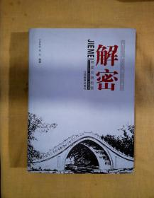 解密:桥梁灾祸档案