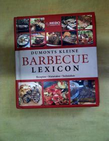 Dumonts kleine barbecue lexicon(烤肉辞典)