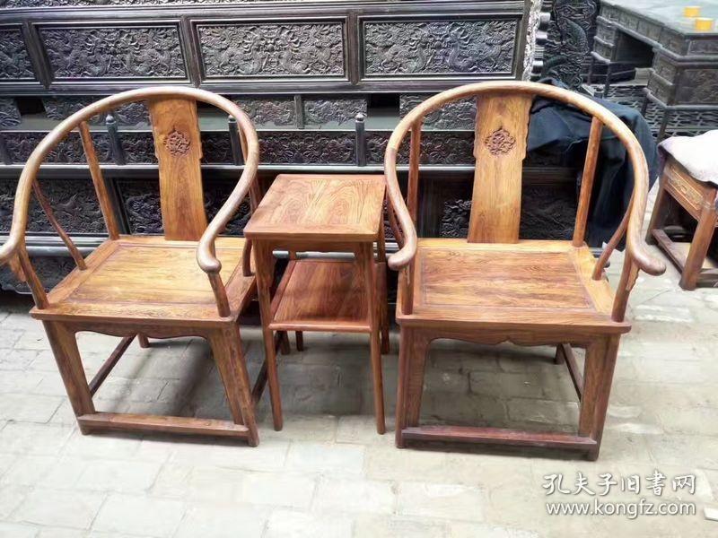 明清黄花梨家具海南黄花梨圈椅