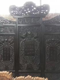 明清古典家具紫檀屏风老家具木器