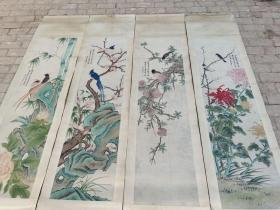古玩字画传世完好的花鸟4条屏