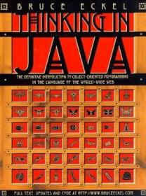 Thinking In Java-用java思考