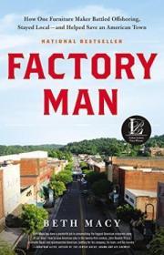 Factory Man-工厂工人