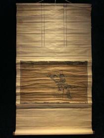 【日本回流字画】清代古人物像大黑天神3390 玄关装饰收藏书画