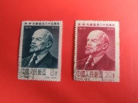 纪34列宁诞辰八十五周年纪念邮票,盖销票、信销票