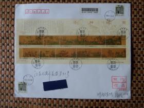2005-25洛神赋邮票大版张,首日原地实寄封,带回执
