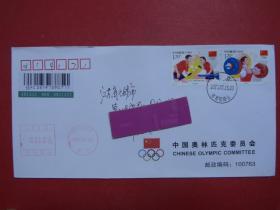 2021-14 第32届奥林匹克运动会 东京奥运会 纪念邮票,首日原地实寄公函封