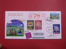 2021-15《西藏和平解放70周年》纪念邮票,加贴60周年邮票,首日原地实寄封,总公司封