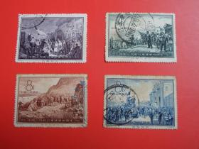 纪41 建军三十周年纪念邮票,信销票盖销票混合