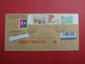 2014-24《新疆生产建设兵团成立60周年》邮票,原地首日实寄公函封