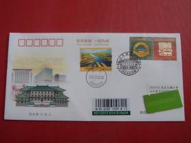 个55《北京协和医院》个性化邮票,原地首日实寄封,总公司封。