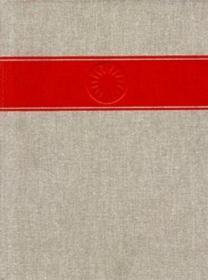 Handbook Of North American Indians, Volume 17: Languages-北美印第安人手册