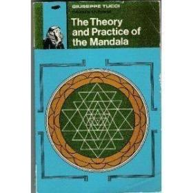 The Theory And Practice Of The Mandala-曼陀罗的理论与实践