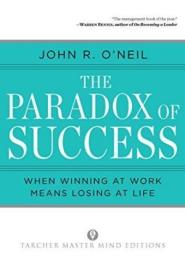 The Paradox Of Success-成功的悖论