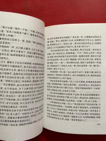 金庸作品集(1-36册)36全集