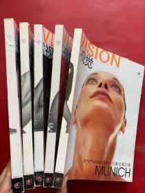 VISION青年视觉2002(五本合售)