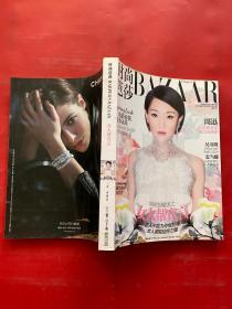 时尚芭莎 2012年3月号总第277期 女人帮宣言