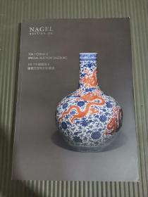 德国纳高拍卖2018年,中国艺术品104....
