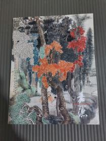 中国嘉德香港2018秋季拍卖会 观想—中国古代书画....