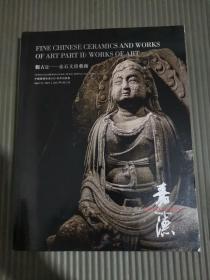*中国嘉德香港2021春季拍卖会 观古2 金石文房艺术......