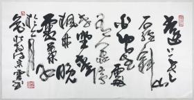 得自作者本人,终身保真      杨宗霖(福昌),辽宁省大连市人,中国书画家协会副主席,中国当代书画名家协会副主席,中国书画家协会大连分会会长,河北名家书画院副院长。9