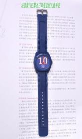好看的巴黎圣日耳曼制定制蓝色儿童卡通电子表一支