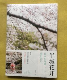 京腔京韵话北京:城忆·旧事寻踪