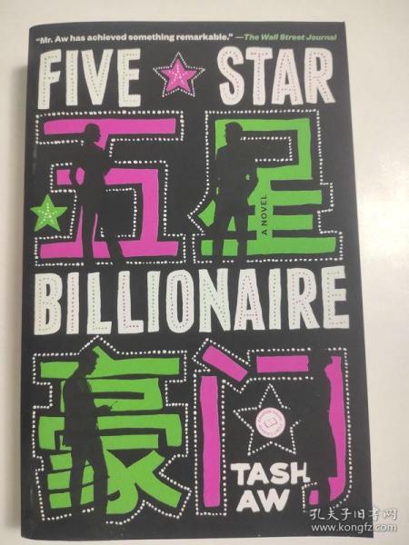 FiveStarBillionaire