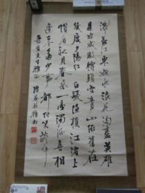 荆州书坛名宿王博庵(王博安)书法精品一件,镜心原裱六平尺,品好包快递发货。