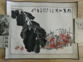 """文中(清湘六子)国画小品""""红了樱桃,绿了芭蕉"""",原裱,品好包快递发货。"""