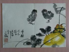 七十年代刘子铸(工铸)国画花鸟小品两帧 册页中揭下,中间有对折痕迹,另送同一册页中刘焕章书法一件 品好包快递发货。