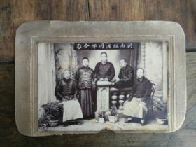 近代武汉经商史料…清末民初河南驻汉同乡合影老照片一张,品见描述包快递发货。
