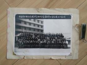1987年中国纺织政治函授学院武汉分院首届毕业生合影老照片一张,应该与武汉纺织大学有关系,包快递发货。