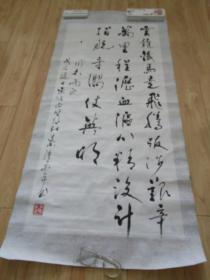东坡赤壁诗社叶钟华书自作诗一首,布面质地,包快递发货。