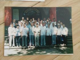 1987年武汉老年大学书法八五(二)班毕业合影彩色老照片一张,有章荣,刘松寒,胡觉先等名家,包快递发货。