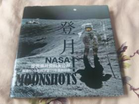 正版画册,皮尔斯·比索尼 著《登月》