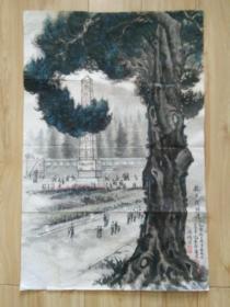 """武昌老画家李鸿模国画""""汉口解放公园一角……纪念抗战胜利六十周年"""",包快递发货。"""