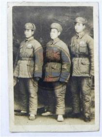 """50年代解放军三名战士""""王双明.李血贵.贾凤财""""合影留念(50年代)"""
