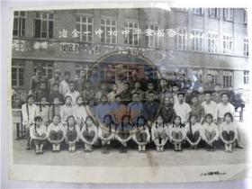 """太原市冶金一中毕业留念(1970年)有个别带""""红卫兵""""袖章"""