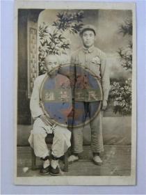 50年代解放军战士和父亲合影留念(50年代)