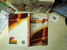 英语美文读吧2