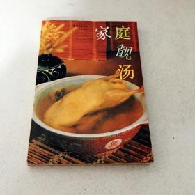 DDI210824 家庭靓汤