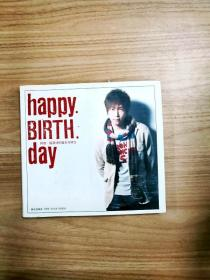 EA1034484 happy. BIRTH. day:摇滚诗的诞生与转生【一版一印】(无光盘)