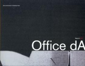 美国当代著名建筑设计师工作室报告 dA事务 9787112073917 蓝青 中国建筑工业出版社 蓝图建筑书店