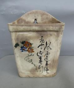文革瓷筷筒