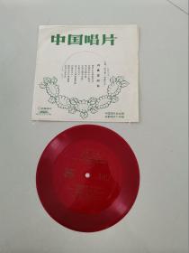 小薄膜唱片:民乐合奏-达姆达姆等(1张2面)
