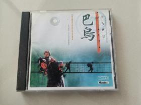 CD:中国云南民族音乐-巴乌